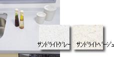 人造大理石カウンター